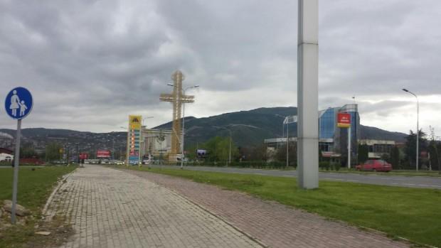 krst-aerodrom