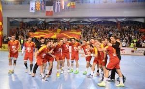 makedonija-juniori