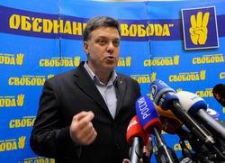 novinar ukraina