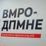 ВМРО-ДПМНЕ: Заев и Пендаровски се срамат од македонската химна