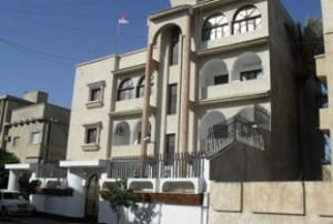 ambasada-srbije-u-tripoliju-foto-tripolimfagovrs-1406532927-541995