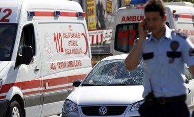 brza pomos policija eksplozija