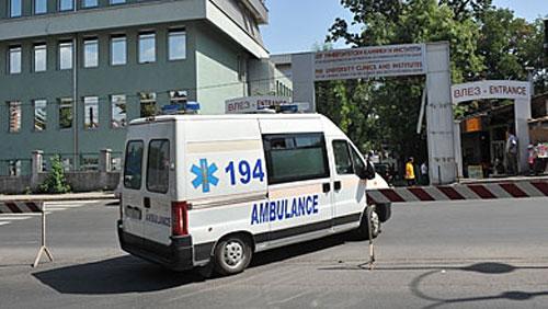 urgenten brza pomos klinika