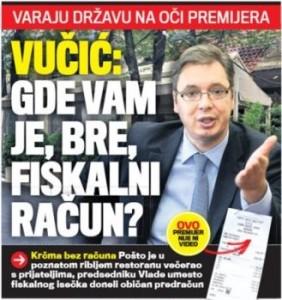 vucic-smetka