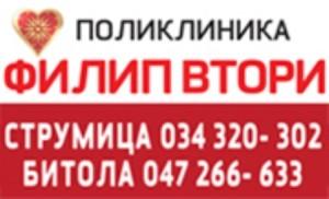 baner za web STRUMICA BITOLA