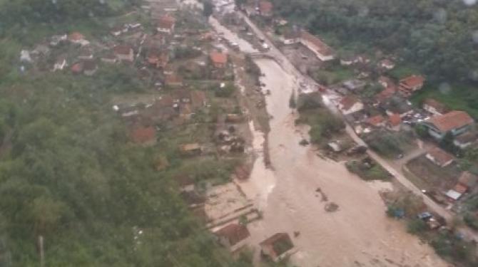 gerdap_poplava