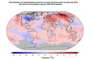 globalno-zatopluvanje500