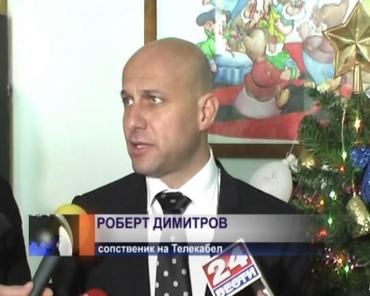 robert-dimitrov-robi1-540x432