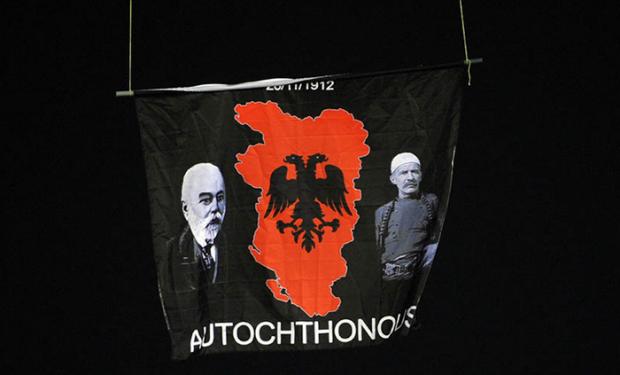 zname etnicka albanija