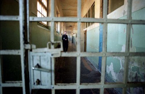 zatvor kjelija
