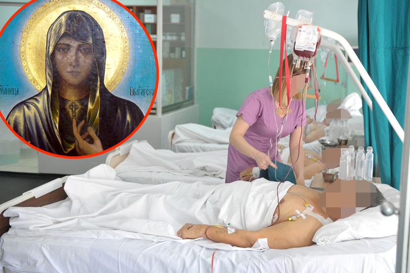 Bolnica-pacijenti-Sveta-Petka