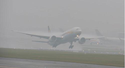 aerodrom magla