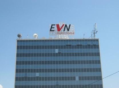 evn-zgrada mk