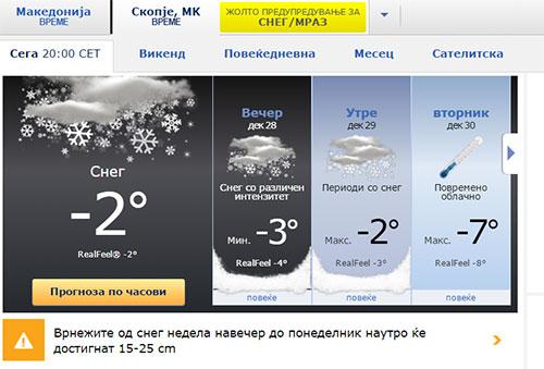skopje-sneg