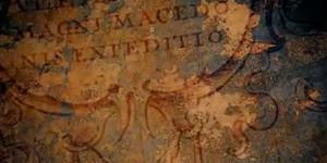 ancient-macedonia-1