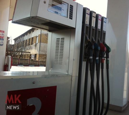 benzin benziska mk2