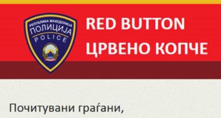 crveno-kopc500