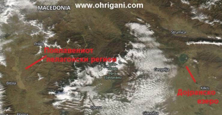ФОТО: ohrigani.com