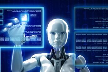 kompjuter internet vestacka intelegencija