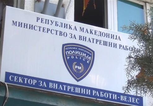 mvr policija veles mk