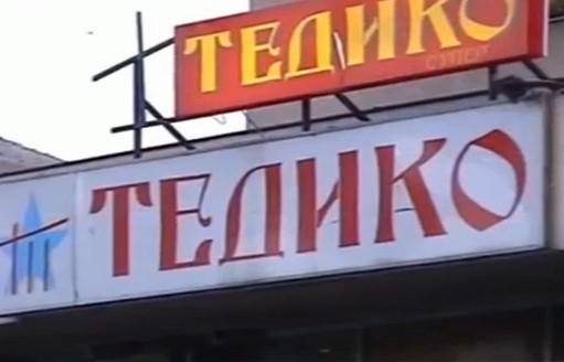 tediko mk