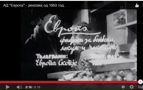 reklama stara