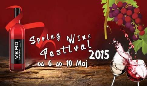 vinski festival jpg
