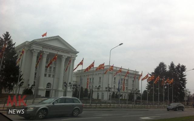 vlada mk
