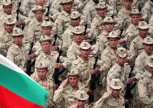 bugarija vojska