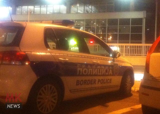 granicna policija belgrad mk