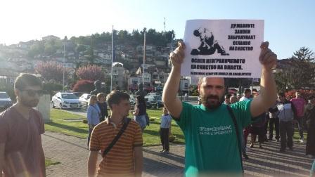 foto -Ohridnews.com