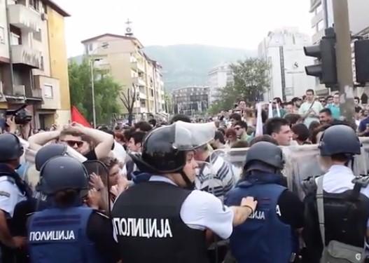 protest vlada policija