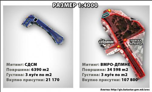 razmer_thumb_medium500_305