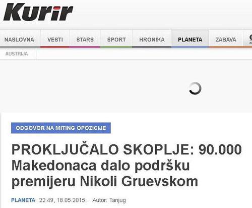 srpski-kurir500