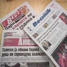 Vest dnevnik utrinski