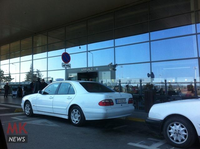 aerodrom petrovec mk
