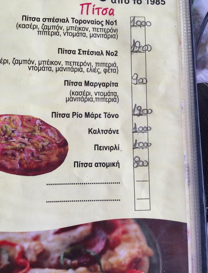 greek-restoran-hrana-foodceni-01