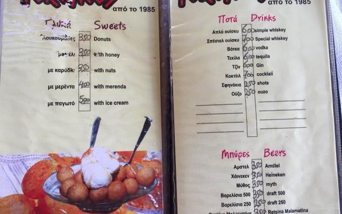 greek-restoran-hrana-foodceni-04