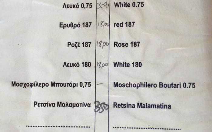 greek-restoran-hrana-foodceni-05