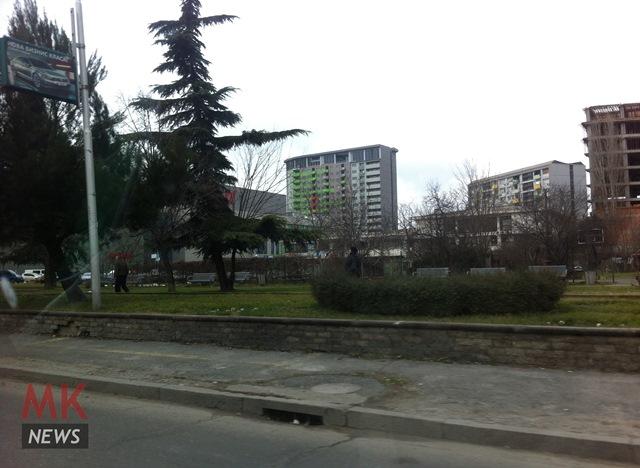 siti mol zgrada mk