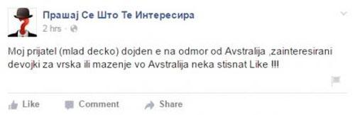 av500