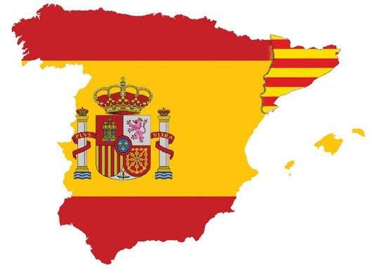 spanija katalonija