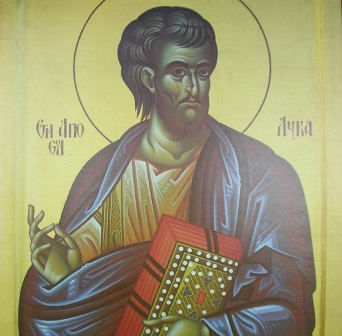 apostol-luka-19540