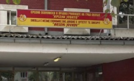arseni jovkov