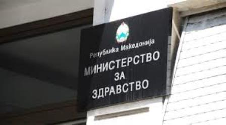 ministerstvo zdravstvo