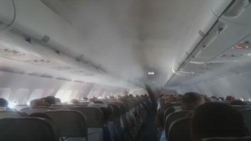 avion vnatre