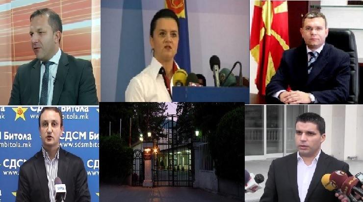 novi ministri przino