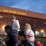 Сменети имињата на 40 аеродроми во Русија