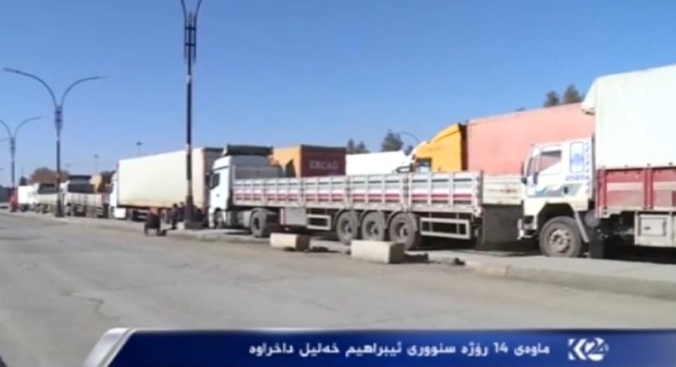 kamioni granica irak turcija