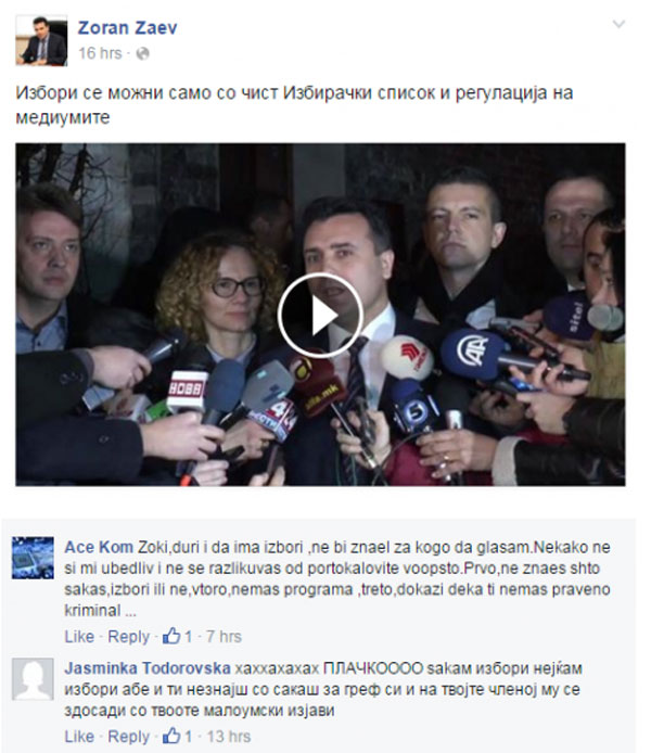 facebook-zz